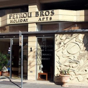 Petrou Hotelapts 3broom